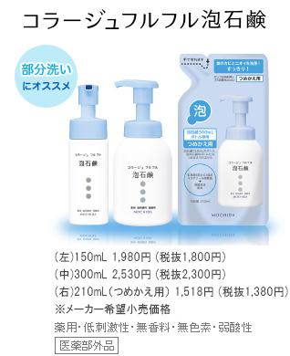 http://karadanokabi.jp/cfs/images/lineup_product_awa.jpg